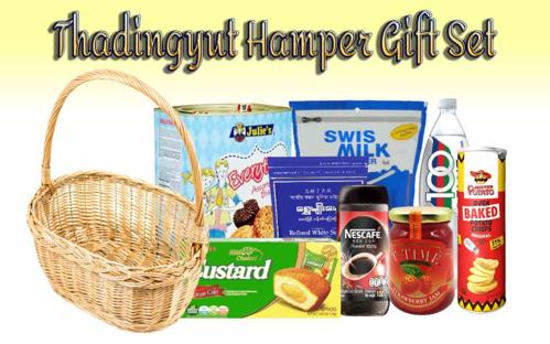 Picture of THADINGYUT HAMPER GIFT SET (8-ITEMS/SET)